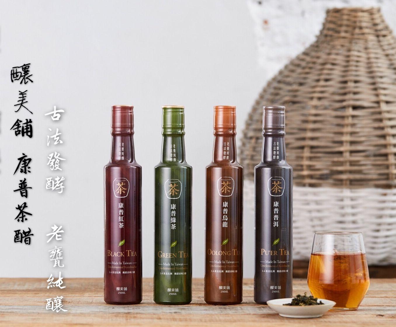 【釀美舖】康普 烏龍茶醋 (純茶甕釀) 3
