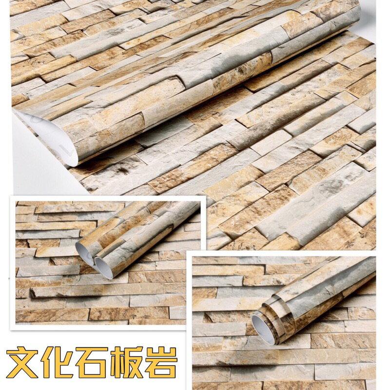 自黏文化石壁紙 復古工業風壁紙 自黏牆紙 紅磚壁紙(4款可選)