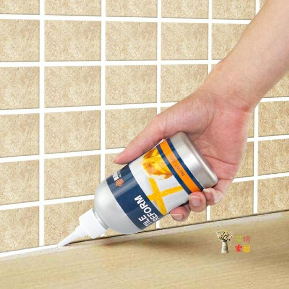 美縫劑 (買一送一)美縫劑瓷磚地磚防水板真膠填縫劑防水防霉勾縫劑 2色【全館免運 限時鉅惠】