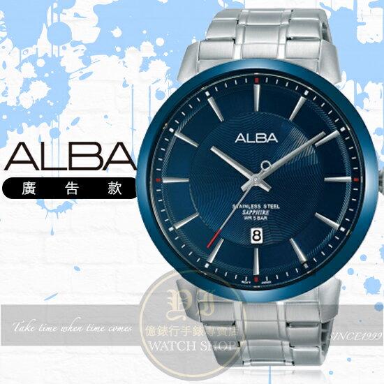 ALBA雅柏Prestige系列簡約時尚型男腕錶VJ42-X237BAS9E91X1公司貨