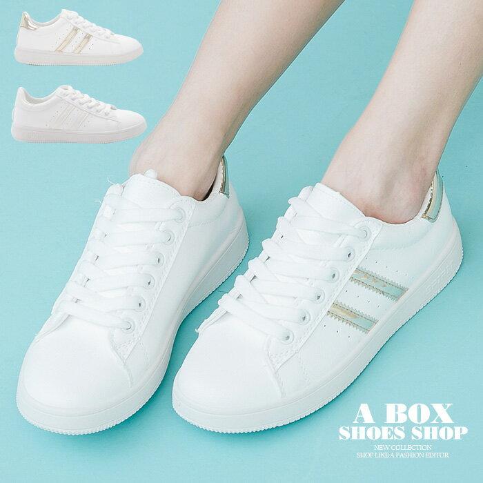 【KA5505】小白鞋 滑板鞋 綁帶運動休閒鞋 百搭簡單時尚條紋PU皮革 2色