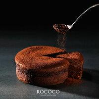 與朋友共享聖誕大餐推薦季節限定聖誕蛋糕到Valrhona [法芙娜]  醇厚頂級巧克力蛋糕(6吋/1入)  聖誕蛋糕推薦就在ROCOCO推薦與朋友共享聖誕大餐