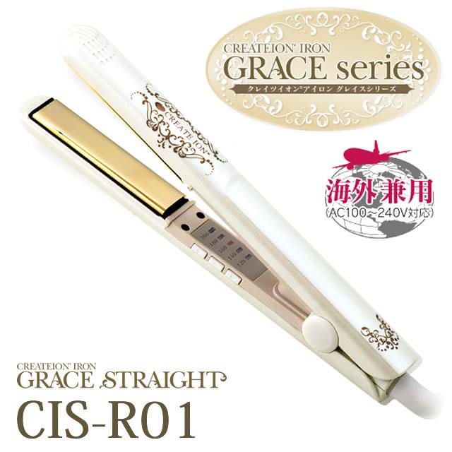 日本CREATE ION/CIS-R01/負離子金色平板夾 20mm/國際通用電壓-日本必買 日本樂天代購(4683*1)