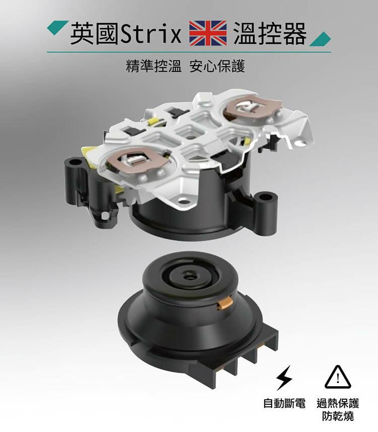 HERAN禾聯 煮水壺 1.7L 不鏽鋼防燙智慧溫控快煮壺 電茶壺 熱水壺 HEK-17GL010