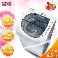 康寧保鮮盒 輕巧單槽洗衣機 ASW HTB