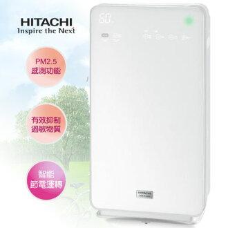 【買就象印咖啡機】HITACHI 日立 UDP-K80 加濕型空氣清淨機 PM2.5感測 日本進口