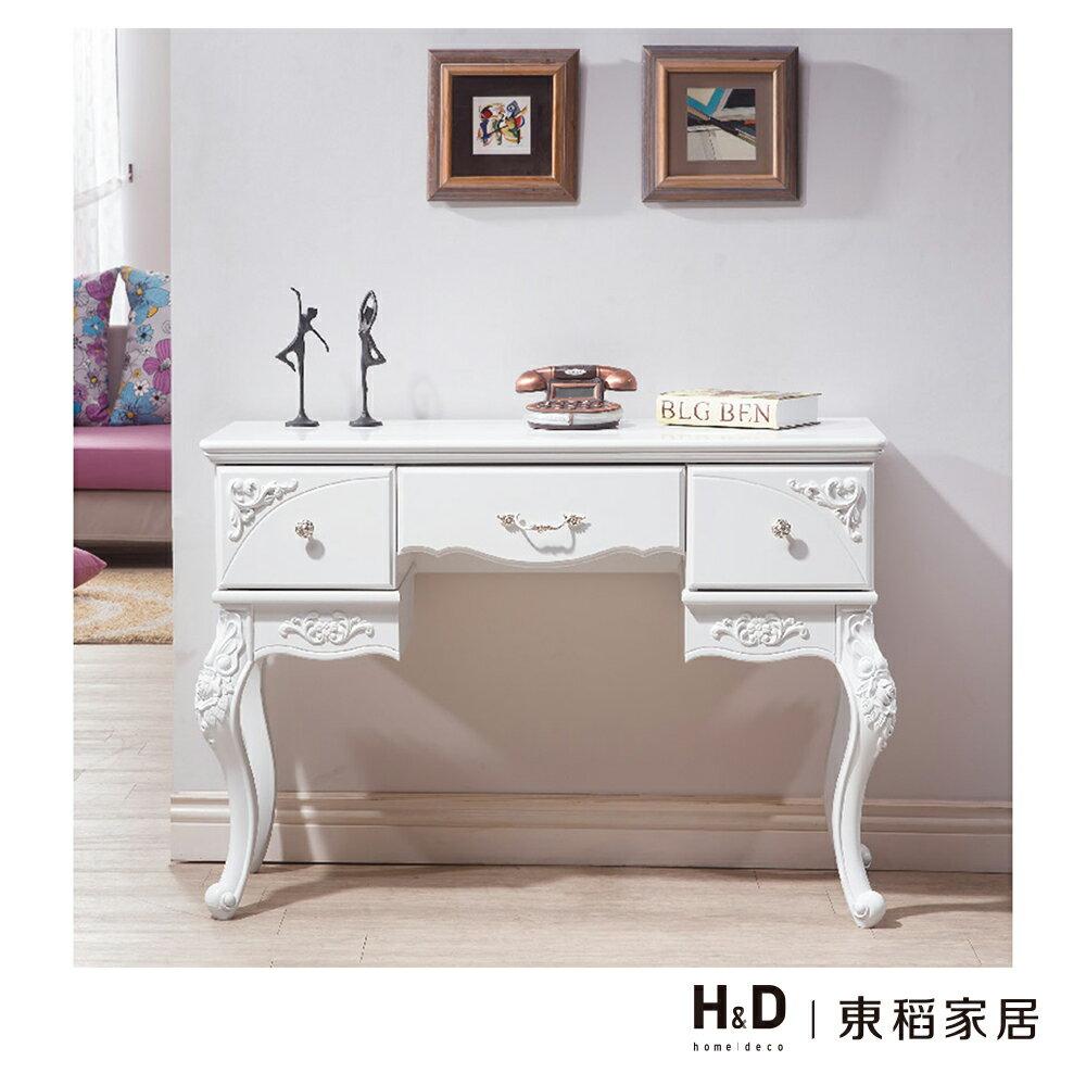 溫妮莎歐風3.5尺玄關桌 / H&D