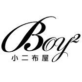 Boy 2 Shop