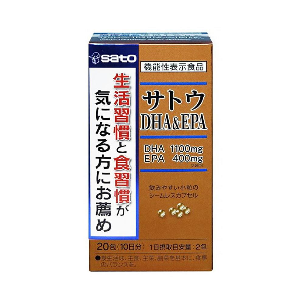 SATO 佐藤 高濃縮魚油DHA&EPA 20包 專品藥局【2009915】