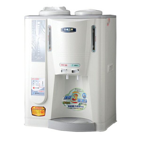 晶工牌10.5公升溫熱開飲機JD-3600**免運費**