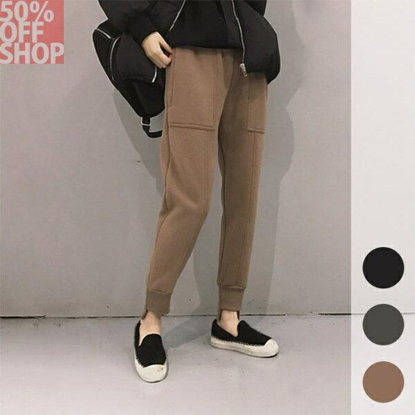 50 OFF SHOP:50%OFFSHOP褲腳不對稱加厚運動褲休閒哈倫褲衛褲(3色)【G031620P】