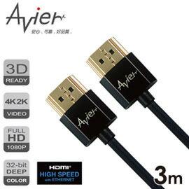 <br/><br/>  AVIER AM-430 3米/3m HDMI 線材 傳輸 4K2K 3D 1080P 1.4版 網路 公司貨 免運<br/><br/>