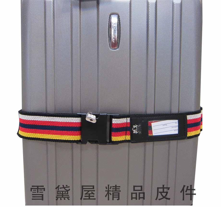 ~雪黛屋~束帶18NINO81專櫃各尺寸行李箱固定保護帶台灣製造品質保證附鎖打包固定多色超厚防水尼龍布萬用帶#1055