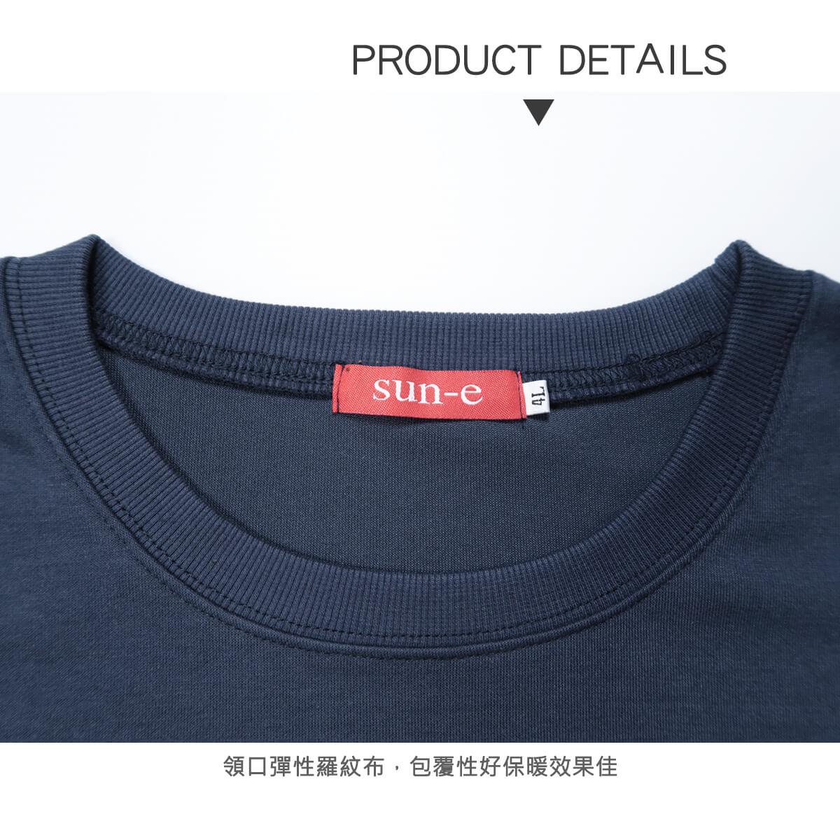 加大尺碼台灣製長袖T恤 哥德體英文字彈性圓領T恤 T-shirt 長袖上衣 休閒長TEE 藍色T恤 黑色T恤 MADE IN TAIWAN NAVY BLUE BIG_AND_TALL (310-0860-08)海軍藍、(310-0860-21)黑色 4L 6L(胸圍52~57英吋) [實體店面保障] sun-e 5