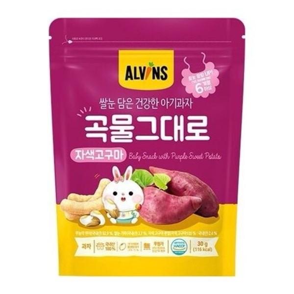 ALVINS愛彬思糙米寶寶餅乾30g-紫地瓜【六甲媽咪】