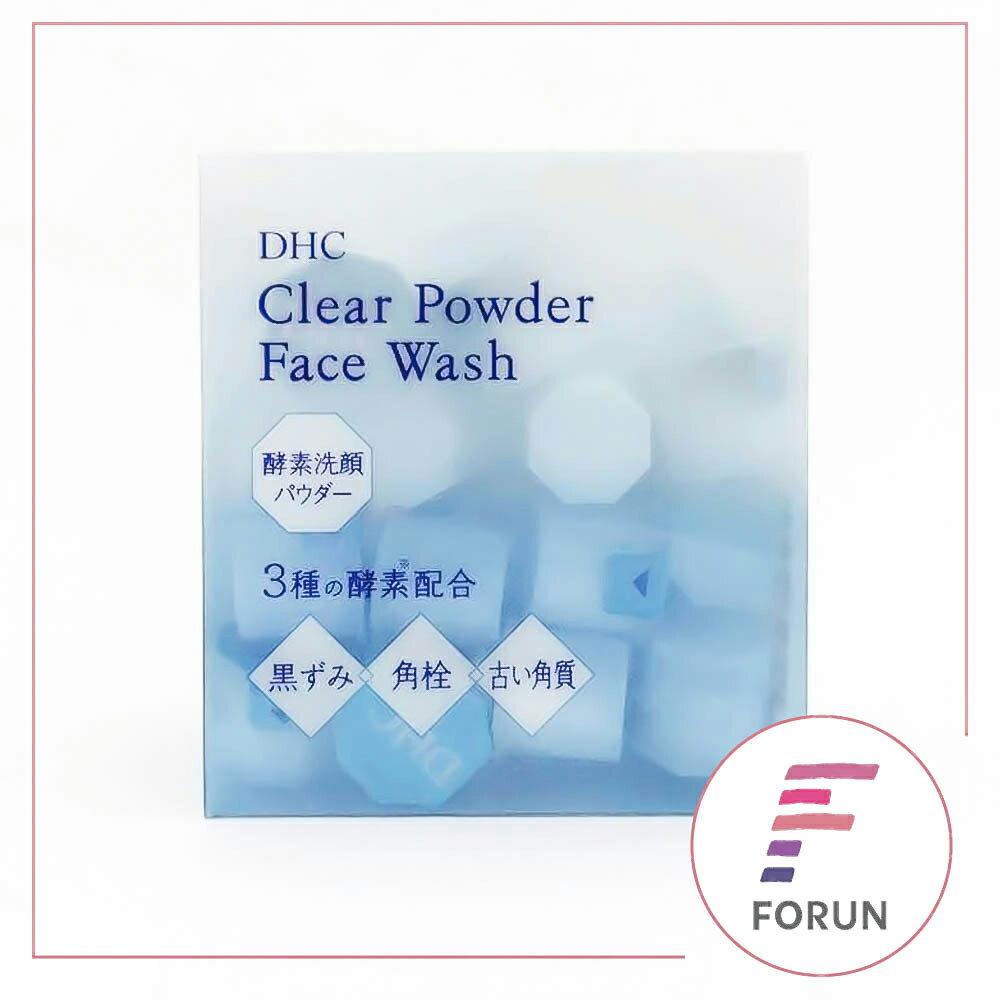 DHC 洗顏酵素(30入)