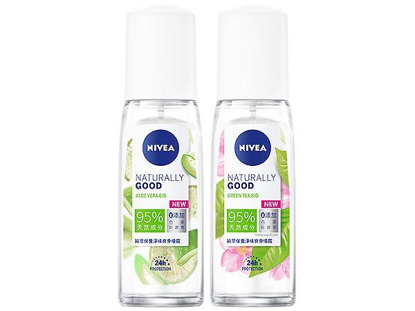 NIVEA 妮維雅 純萃保養淨味爽身噴霧(75ml) 款式可選【小三美日】◢DS000373