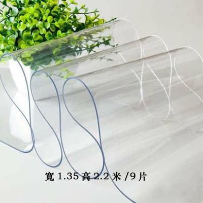 【2.0mm波斯菊透明PVC軟玻璃門-寬1.35高2.2米9片-1套組】軟門簾擋風防蚊防熱(可定制)-7101001