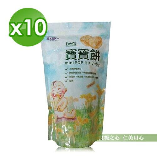 萊斯飯店寶寶餅(23g包)x10_免運
