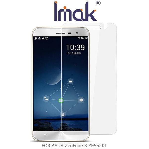 【愛瘋潮】IMAK ASUS ZenFone 3 ZE520KL / ZE552KL / ZS570KL 軟性防爆膜