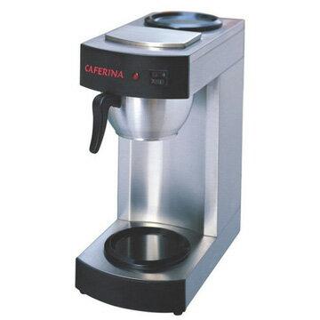 CAFERINA 商用美式咖啡機【良鎂咖啡精品館】