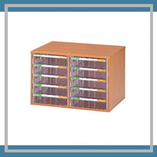 『商款熱銷款』【辦公家具】BL-205H木質公文櫃資料櫃文件櫃櫃子檔案收納