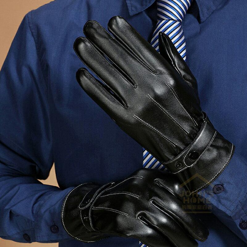 防水觸控男士三道筋保暖皮手套 防風防寒觸屏手套 PU手套 2色可選》約翰家庭百貨【YX301】 - 限時優惠好康折扣