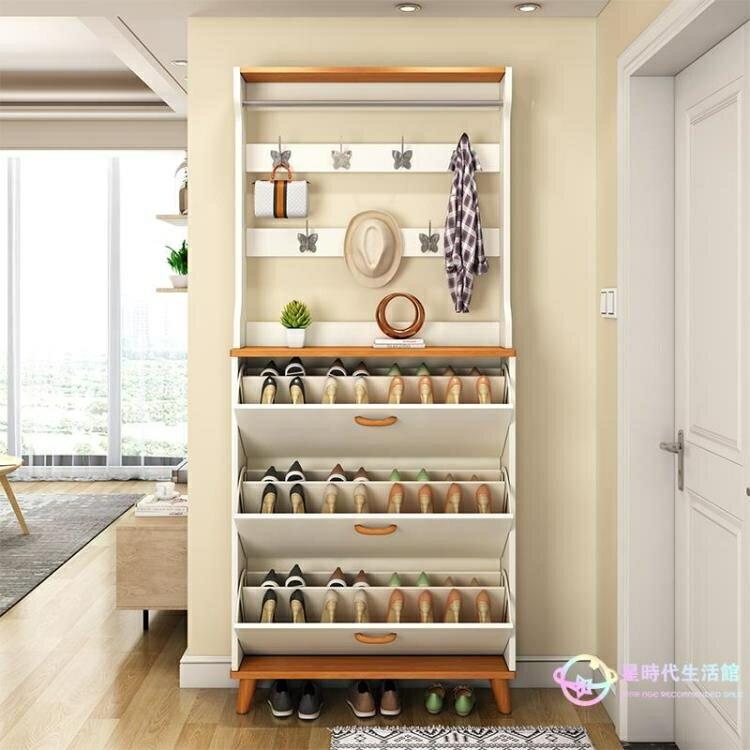 玄關鞋櫃 門口家用超薄翻斗大容量室內防塵實木色收納帶衣帽架jy