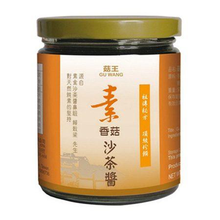 《小瓢蟲生機坊》菇王 - 素香菇沙茶240g 罐 調味品 醬料