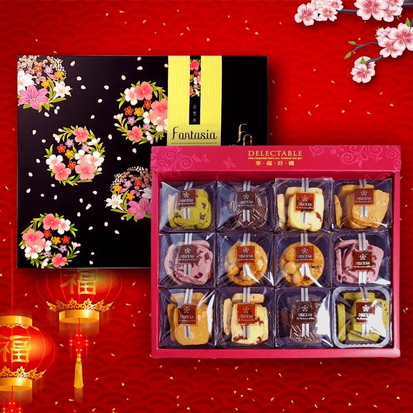 西爾堤創意烘焙:【西爾堤】幻想曲-豆塔綜合餅乾禮盒