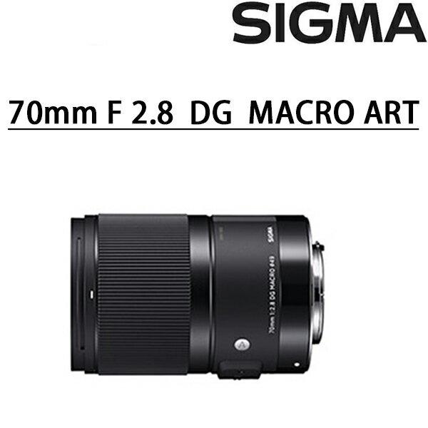 [滿3千,10%點數回饋]Sigma70mmF2.8DGMACROART恆伸公司貨三年保固SONYE-MOUNT熱銷搶購中