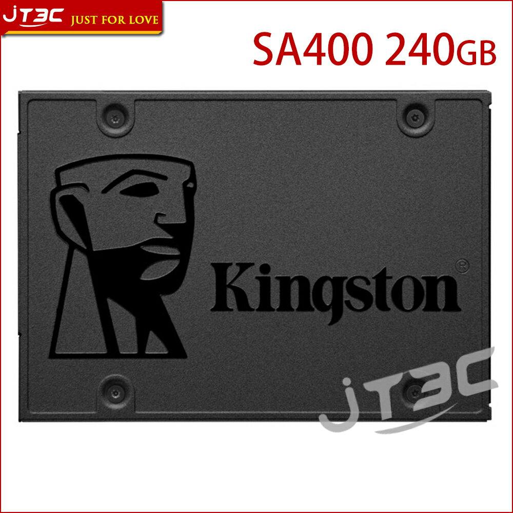 【滿3千10%回饋】Kingston 金士頓 A400 240GB 240G 2.5吋 SATA3 SSD 固態硬碟 SA400S37