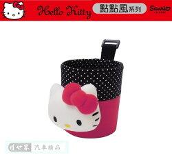 權世界@汽車用品 Hello Kitty 點點風系列 汽車冷氣出風口置物收納掛袋 PKTR007R-06
