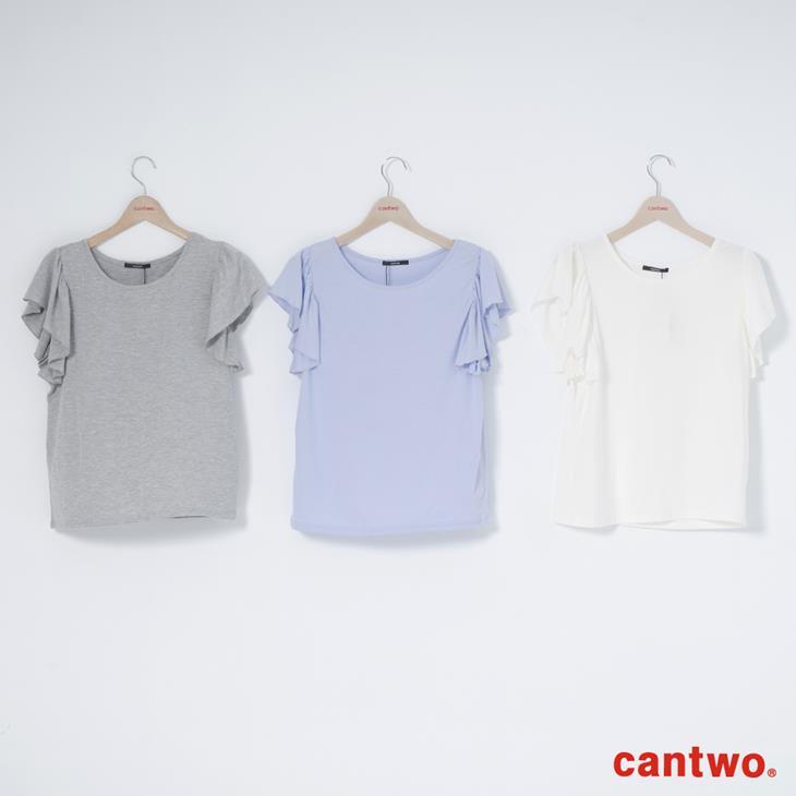 cantwo馬卡龍荷葉短袖T(共四色) 5