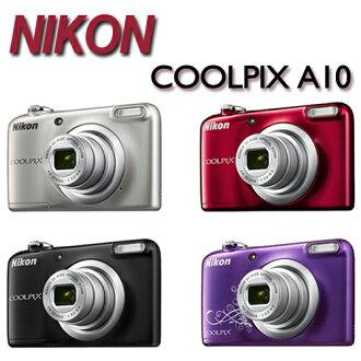 【★送16G+原廠相機袋+清潔組+保護貼】NIKON COOLPIX A10 (公司貨)