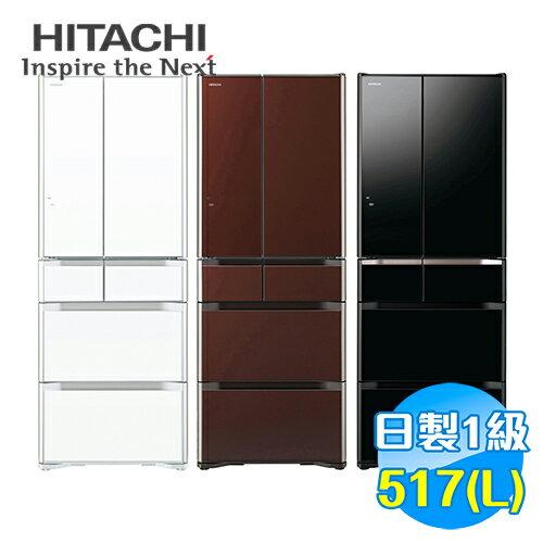 日立 HITACHI  517公升 琉璃鏡面 六門 超變頻冰箱 RG~520FJ