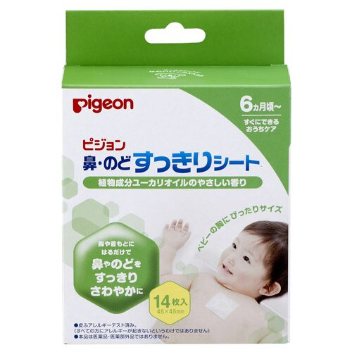 日本【貝親Pigeon】舒鼻貼 (14入) - 限時優惠好康折扣