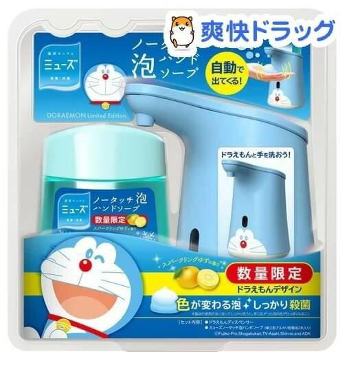哆啦A夢感應式泡沫給皂機組