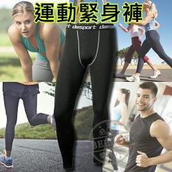 【BEEBUY】超彈力透氣速乾壓力緊身運動褲-黑色 男女 適用 塑身褲 塑身 運動 運動褲 緊身褲 貼身 瑜珈 【現貨】