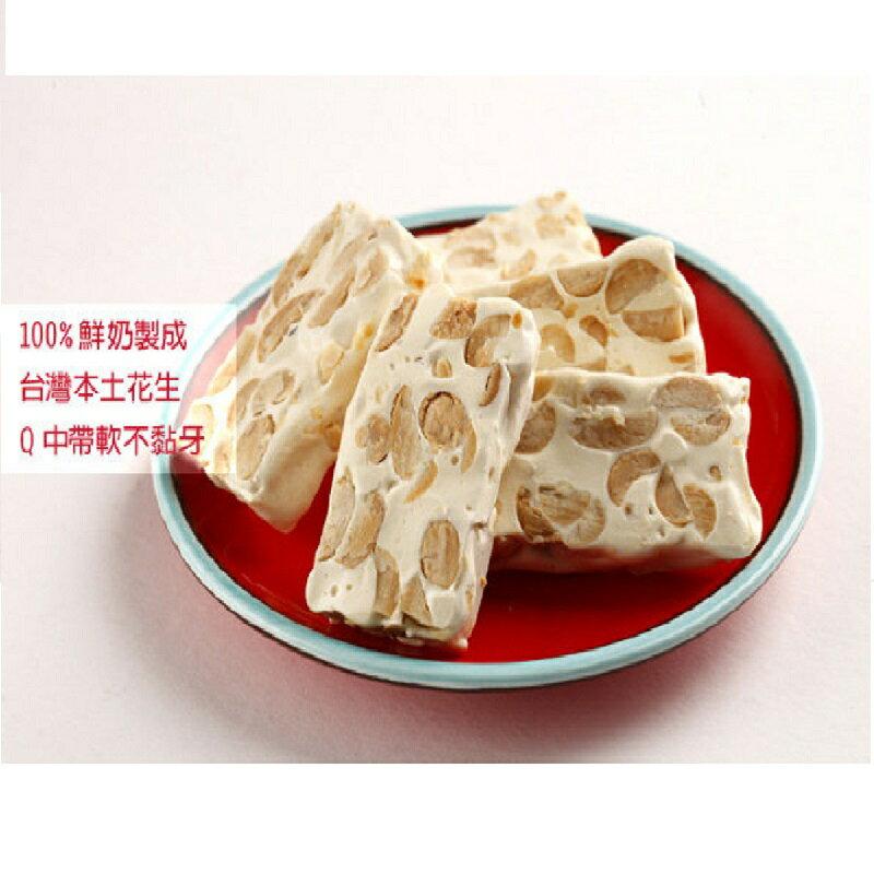 [年節好禮]牛軋糖半斤裝300g *2袋!!  特價含運↘499元 ★2019熱賣伴手禮推薦 1