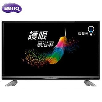 BENQ 32IE5500 32吋黑湛屏LED液晶電視 四段低藍光設定+視訊盒DT-145T 買就送海洋風格拖特包
