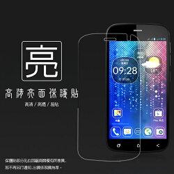 亮面螢幕保護貼 INHON 應宏 PAPILIO G3 保護貼 軟性 高清 亮貼 亮面貼 保護膜 手機膜