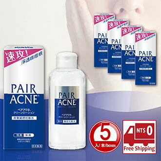 *Free Delivery*  Lotion【Made in Japan】PAIR Acne Clean Lotion 160ml*5 LION 日本 獅王
