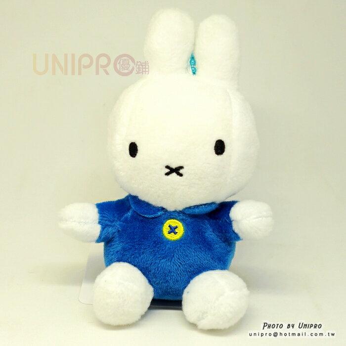 【UNIPRO】米飛兔 Miffy 藍衣 米菲 11公分 絨毛玩偶 娃娃 珠鍊吊飾