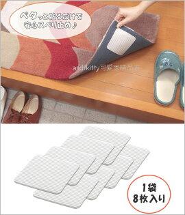 asdfkitty可愛家☆日本製-SANKO防滑貼片-8入-10*10公分