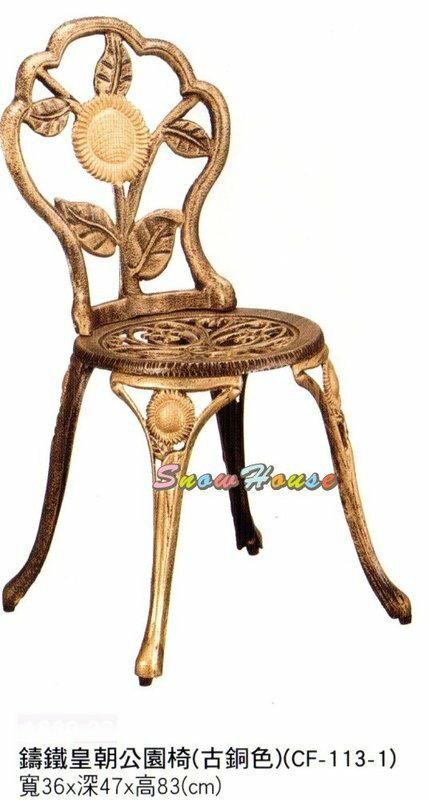 ╭☆雪之屋居家生活館☆╯A860-03 鑄鐵皇朝公園椅/休閒椅/摩登椅/造型椅