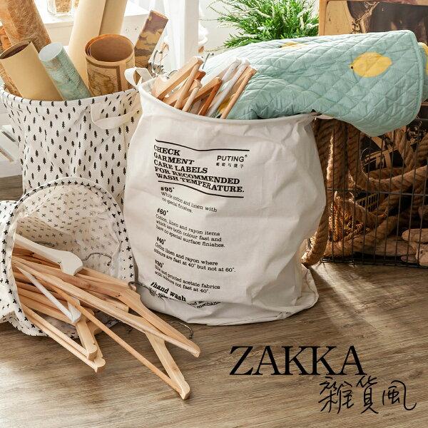 棉麻布藝可折疊收納桶洗衣籃髒衣籃收納箱ZAKKA大容量