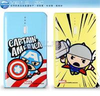 漫威英雄Marvel 周邊商品推薦「YEs 3C」限量 Marvel 漫威英雄 美國隊長 雷神索爾 行動電源 4640mah PS-46