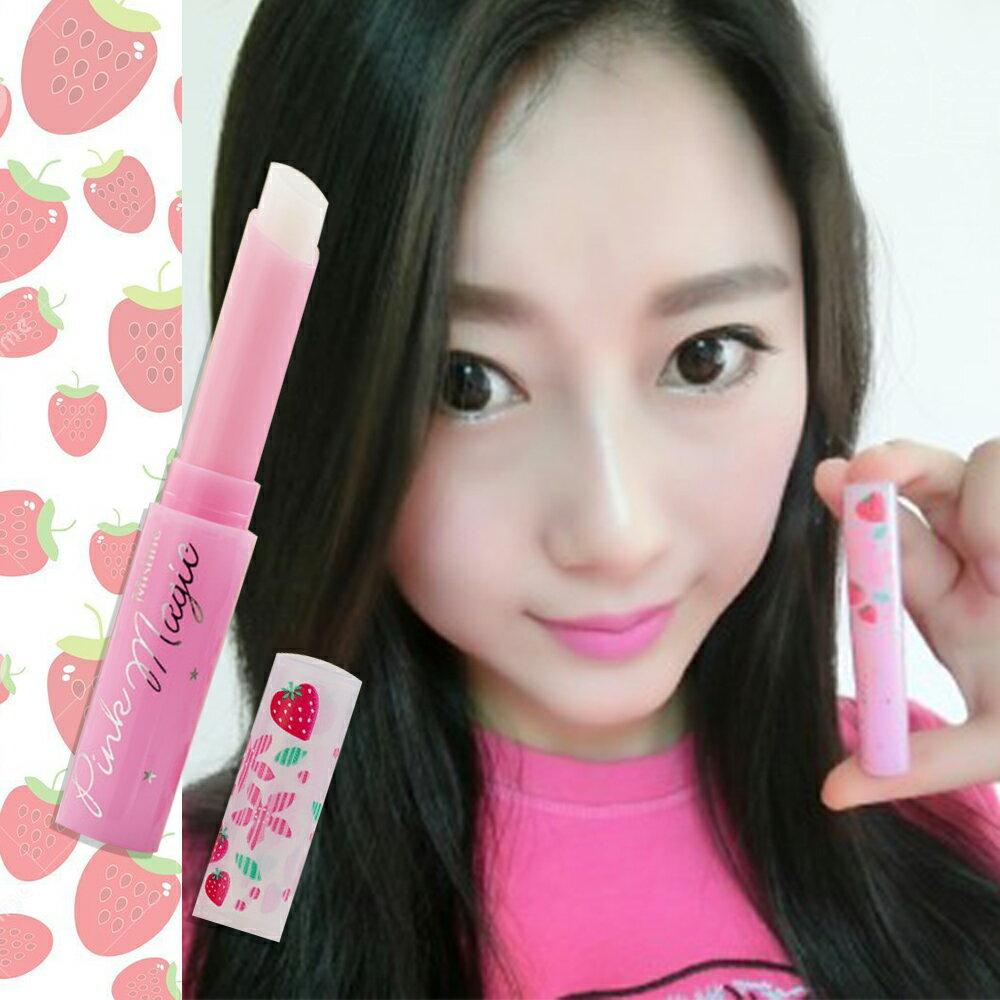 泰國 Mistine 小草莓變色護唇膏 1.7g MISSFOX IF0145