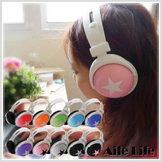 【aife life】多色星星耳罩式大耳機,接電腦或插MP3 MP4都可以聽喔